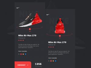 Nike Sketch File